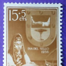 Sellos: SELLO IFNI 1956 DÍA DEL SELLO, ESCUDOS DE ESPAÑA E IFNI Nº 133 – 15C. + 5C. CASTAÑO AMARILLENTO. Lote 228354035