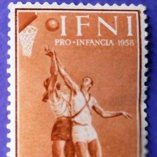 Sellos: SELLO IFNI 1958 PRO INFANCIA DEPORTES 10 + 5C. CASTAÑO ROJIZO Nº 145. Lote 228434815