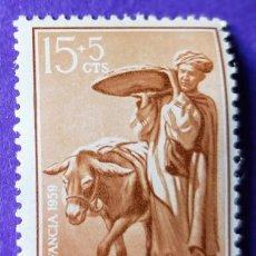 Sellos: SELLO IFNI 1959 PRO INFANCIA FAUNA DOMÉSTICA - ASNO Nº 153. Lote 228444140