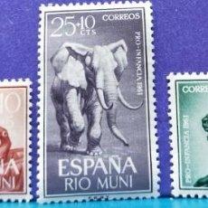 Sellos: 3 SELLOS RIO MUNI 1961 PRO INFANCIA 3 VALORES Nº 18/19/20. Lote 245452950