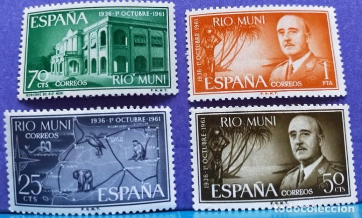 4 SELLOS RIO MUNI 1961 XXV ANIVERSARIO EXALTACIÓN DEL CAUDILLO 4 VALORES Nº 21/22/23/24 (Sellos - España - Colonias Españolas y Dependencias - África - Río Muni)