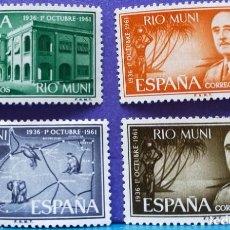 Sellos: 4 SELLOS RIO MUNI 1961 XXV ANIVERSARIO EXALTACIÓN DEL CAUDILLO 4 VALORES Nº 21/22/23/24. Lote 228719025
