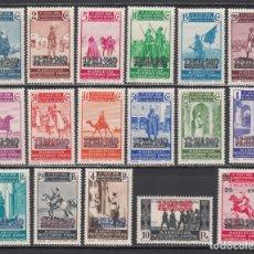 Sellos: MARRUECOS, 1940 EDIFIL Nº 217 / 233 /*/, IV ANIVERSARIO DEL ALZAMIENTO NACIONAL,. Lote 228810245