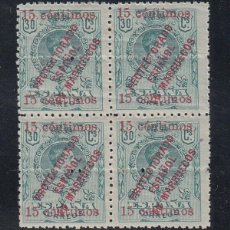 Sellos: MARRUECOS, 1920 EDIFIL Nº 65 /**/, BLOQUE DE CUATRO, SIN FIJASELLOS. Lote 228814500