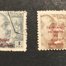 Sellos: EDIFIL 269 Y 271 FRANCO SOBRECARGADOS GUINEA ECUATORIAL. Lote 228931485