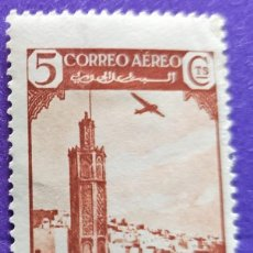Francobolli: SELLO MARRUECOS 1938 PAISAJES Nº 186. Lote 228954085
