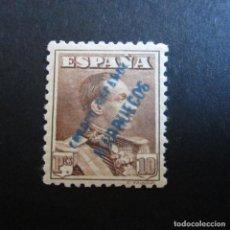 Sellos: TANGER 1930-1933, EDIFIL Nº 69**, SELLO DE ESPAÑA Nº 323 HABILITADO.. Lote 229816110