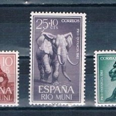Sellos: ESPAÑA RIO MUNI 1961 EDIFIL 18/20MNH**. Lote 230483020