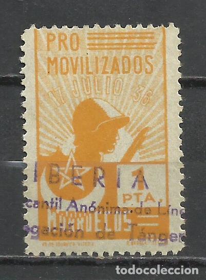 Q620F-SELLO 17 JULIO 1936 MARRUECOS ESPAÑOLA GUERRA CIVIL PRO MOVILIZADOS,CURIOSO MATASELLOS DE IBER (Sellos - España - Colonias Españolas y Dependencias - África - Marruecos)