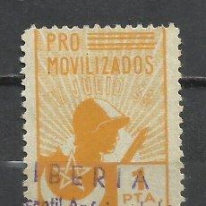 Sellos: Q620F-SELLO 17 JULIO 1936 MARRUECOS ESPAÑOLA GUERRA CIVIL PRO MOVILIZADOS,CURIOSO MATASELLOS DE IBER. Lote 230591635