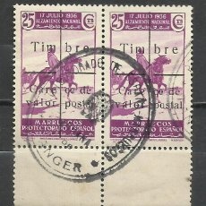 Sellos: Q620E-PAREJA SELLOS MARRUECOS FISCALES 17 JULIO 1936 ALZAMIENTO NACIONAL MATASELLOS PROTECTORADOS ES. Lote 230592690