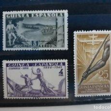 Francobolli: EDIFIL 275 * + 276 * + 368 * GUINEA. Lote 231026130