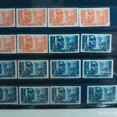 Francobolli: SERIE COMPLETA EDIFIL 309 * 310 * GUINEA 6 SERIES + OTROS. Lote 231027330