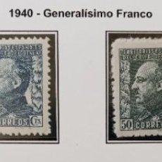 Francobolli: COLONIAS ESPAÑOLAS - GUINEA - EDIFIL Nº 260/63 NUEVOS ** SIN FIJASELLOS. Lote 226403285
