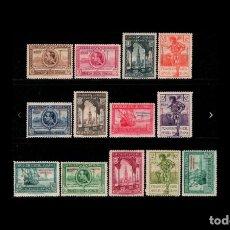 Sellos: ESPAÑA - 1929 - ALFONSO XIII - MARRUECOS - EDIFIL 119/131 - SERIE COMPLETA - MH* - NUEVOS.. Lote 231188660