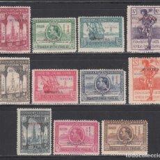 Sellos: SAHARA.1929 EDIFIL Nº 25 M / 34 M /**/, EXPOSICION DE SEVILLA Y BARCELONA, *MUESTRA*. Lote 231251425