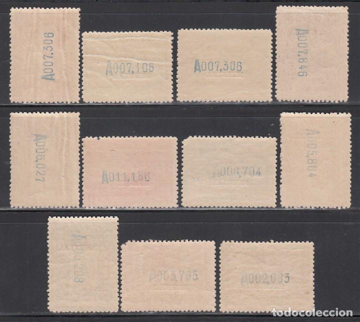 Sellos: SAHARA.1929 EDIFIL Nº 25 M / 34 M /**/, Exposicion de Sevilla y Barcelona, *MUESTRA* - Foto 2 - 231251425