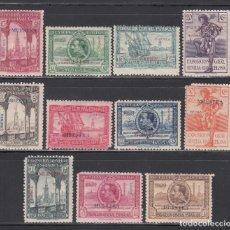 Sellos: GUINEA.1929 EDIFIL Nº 191 M / 201 M /**/, EXPOSICION DE SEVILLA Y BARCELONA, *MUESTRA*. Lote 231252160