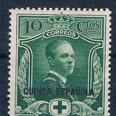 Sellos: ESPAÑA 1926 GUINEA ESPAÑOLA EDIFIL 180 MNH** VALOR CLAVE. Lote 232055795