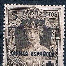 Sellos: ESPAÑA 1926 GUINEA ESPAÑOLA EDIFIL 179 MH* FIJASELLOS UN VALOR CLAVE. Lote 232055900