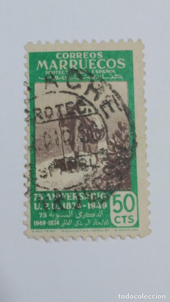 SELLO MARRUECOS Nº 317. ANIVERSARIO UPU. 1949. USADO. (Sellos - España - Colonias Españolas y Dependencias - África - Marruecos)