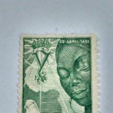 Sellos: SELLOS SAHARA 87. CENTENARIO ISABEL LA CATÓLICA. 1951. USADO.. Lote 233131820