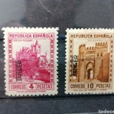 Sellos: ESPAÑA SOBRECARGA TÀNGER NO EMITIDOS EDIFIL NE 7/8 NUEVO CHANELA MUY RARO. Lote 233589150