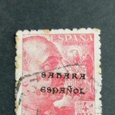 Sellos: ESPAÑA SAHARA FRANCO 4 PESETAS EDIFIL 61 USADO CATALOGO 320€. Lote 233661590