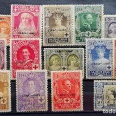 Selos: CABO JUBY, EDIFIL 26 A 39, NUEVOS GOMA SEÑAL DE FIJASELLOS, PRO CRUZ ROJA ESPAÑOLA 1926 VER IMÁGENES. Lote 234008105