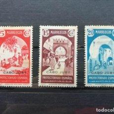 Sellos: CABO JUBY, EDIFIL 112,114 Y 115 CON SEÑAL DE FIJASELLOS. Lote 234061425