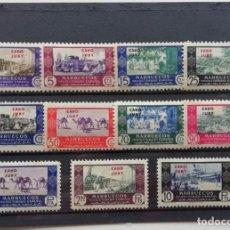 Sellos: CABO JUBY, EDIFIL 162-172 LOS DE LAS IMÁGENES. Lote 234061885