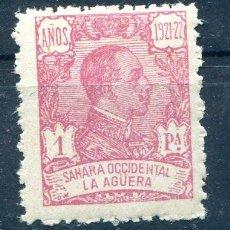 Sellos: EDIFIL 25 DE LA AGÜERA. 1 PTA AÑO 1921. NUEVO SIN FIJASELLOS.. Lote 234061970
