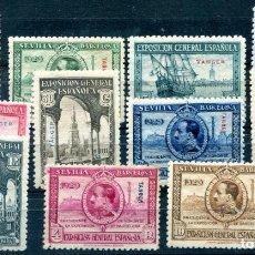Sellos: EDIFIL 37/47 DE TÁNGER, MARRUECOS. SERIE COMPLETA DE SEVILLA BARCELONA. NUEVOS CON FIJASELLOS. Lote 234062695