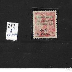 Sellos: GUINEA ESPAÑOLA ED. 272 A. Lote 234282930