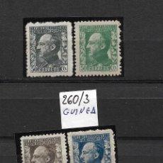Sellos: GUINEA ESPAÑOLA ED. 260-63. Lote 234283380