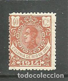RIO DE ORO 1914 - EDIFIL NRO. 86 - NUEVO (Sellos - España - Colonias Españolas y Dependencias - África - Río de Oro)