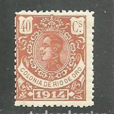 Sellos: RIO DE ORO 1914 - EDIFIL NRO. 86 - NUEVO. Lote 234318560