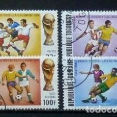 Sellos: SELLOS TOGO 1974 - FOTO 799- COMPLETA, USADO. Lote 234371315