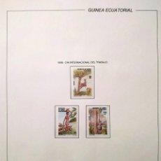Timbres: HOJA CON SELLOS 1988 DE GUINEA ECUATORIAL. Lote 234589985