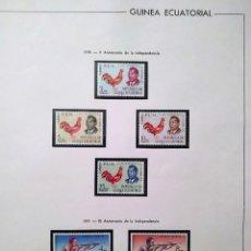 Sellos: AÑOS 1970/1971 COMPLETOS GUINEA ECUATORIAL MONTADOS EN HOJA EDIFIL. Lote 234592720