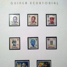 Sellos: AÑO 1981 COMPLETO GUINEA ECUATORIAL MONTADO EN HOJA OLEGARIO. Lote 234593150