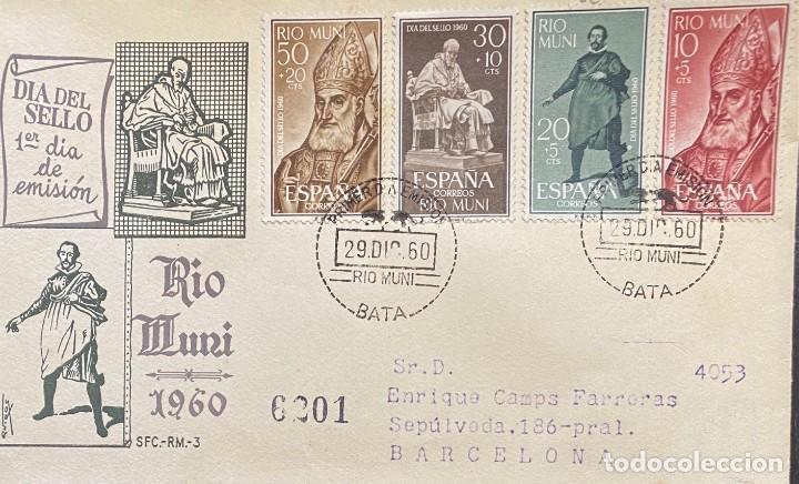 RÍO MUNI, CARTA SOBRE PRIMER DÍA DEL AÑO 1960 (Sellos - España - Colonias Españolas y Dependencias - África - Río Muni)