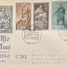 Sellos: RÍO MUNI, CARTA SOBRE PRIMER DÍA DEL AÑO 1960. Lote 234643260