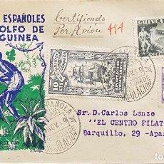 Sellos: GUINEA, CARTA SOBRE PRIMER DÍA DEL AÑO 1949. Lote 234659130
