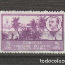 Sellos: AFRICA OCCIDENTAL. Nº 4*. AÑO 1950. PAISAJES Y EFIGIE DEL GENERAL FRANCO. NUEVO CON FIJASELLOS.. Lote 234769375