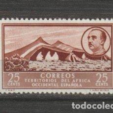 Sellos: AFRICA OCCIDENTAL. Nº 7*. AÑO 1950. PAISAJES Y EFIGIE DEL GENERAL FRANCO. NUEVO CON FIJASELLOS.. Lote 234769800