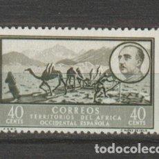 Sellos: AFRICA OCCIDENTAL. Nº 9*. AÑO 1950. PAISAJES Y EFIGIE DEL GENERAL FRANCO. NUEVO CON FIJASELLOS.. Lote 234769965