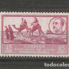 Sellos: AFRICA OCCIDENTAL. Nº 10*. AÑO 1950. PAISAJES Y EFIGIE DEL GENERAL FRANCO. NUEVO CON FIJASELLOS.. Lote 234770075