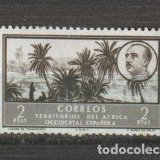 Sellos: AFRICA OCCIDENTAL. Nº 16**. AÑO 1950. PAISAJES Y EFIGIE DEL GENERAL FRANCO. NUEVO SIN FIJASELLOS.. Lote 234771160