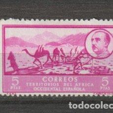 Sellos: AFRICA OCCIDENTAL. Nº 17*. AÑO 1950. PAISAJES Y EFIGIE DEL GENERAL FRANCO. NUEVO CON FIJASELLOS.. Lote 234771995